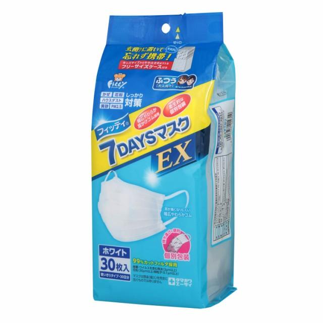 (個別包装) フィッティ 7DAYS マスク EX エコノミ...