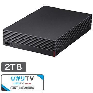 BUFFALO USB3.1/USB3.0用 外付けHDD 2TB HD-NRL...