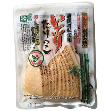 株式会社マルイシ食品 (お試し)国産いぶりたけのこ スライス 比内地鶏スープ仕立て