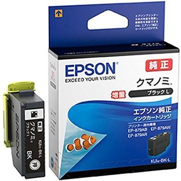 EPSON カラリオプリンター用 インク/クマノミ(ブ...