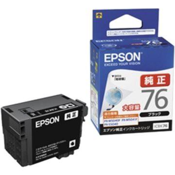 EPSON ビジネスインクジェット用 大容量インク(ブ...