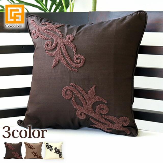クッションカバー 刺繍(アジアンリーフ模様) 40...