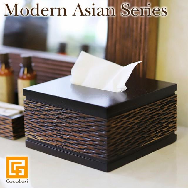 Modern Asian Series Half size Tissue case (ハ...