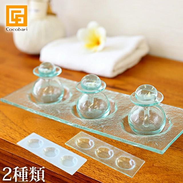 オイルボトルS用ホルダー ガラス(3つ用)   バリ...