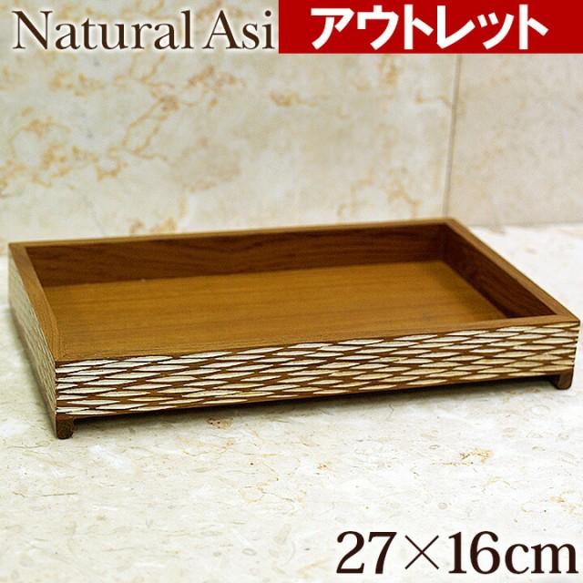 バリ雑貨 アウトレット Natural Asian Series Tra...