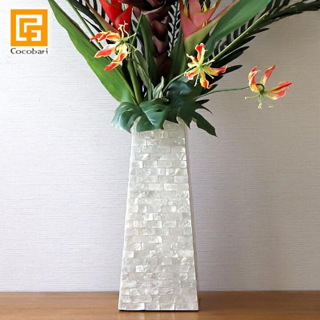 シェルVASE(パールホワイト)A  ベース 花瓶 花器 ...