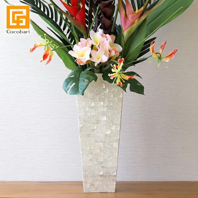 シェルVASE(パールホワイト)V  ベース 花瓶 花器 ...