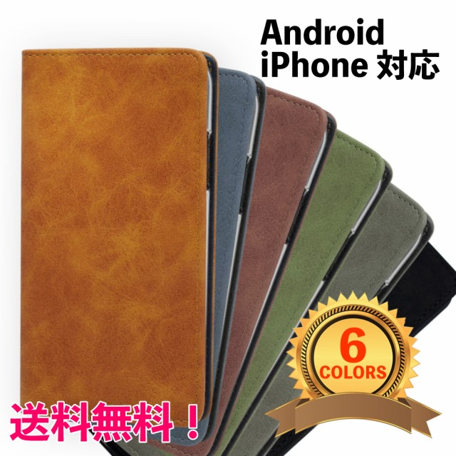 iphone 12 スマホケース 全機種対応 iphone12 pro...