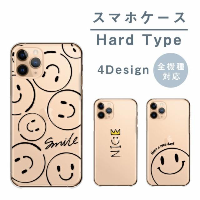 スマホケース  アンドロイド 全機種対応 iPhone12...