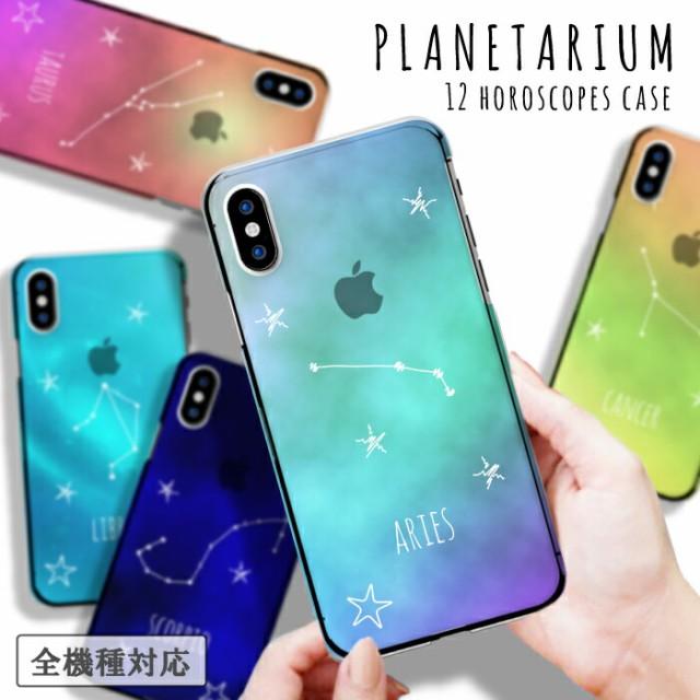 iPhoneSE iPhone SE Galaxy S21 5G SCG09 Galaxy ...