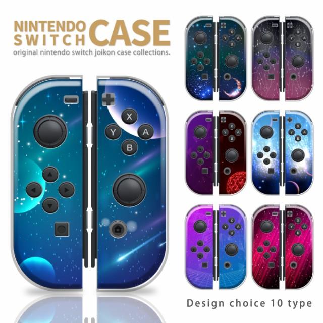 Nintendo Switch ニンテンドースイッチ ケース ハ...