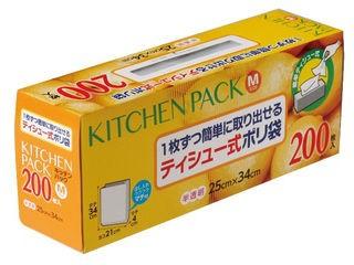 UBE/宇部フィルム キッチンパックMサイズ200...