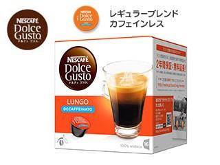 Nestle/ネスレ CAF16001 ドルチェグスト用カプセ...