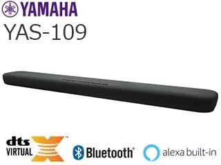 YAMAHA/ヤマハ YAS-109-B(ブラック) フロントサ...