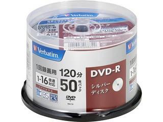 Verbatim/バーベイタム DVD-R(VideoCPRM)120分16...