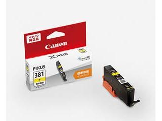 CANON/キヤノン 【純正】【標準容量】インクタン...