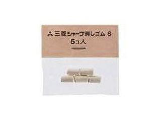 uni/三菱鉛筆 シャープケシゴム S 5イリ SKS