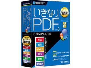SOURCENEXT ソースネクスト いきなりPDF Ver.8 CO...