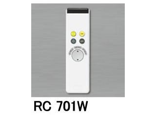 ODELIC/オーデリック RC701W シーリングライト専...