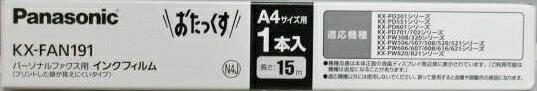 送料無料 パナソニックFAX用インクフィルムK...