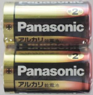 パナソニック アルカリ電池 単2−2本パック