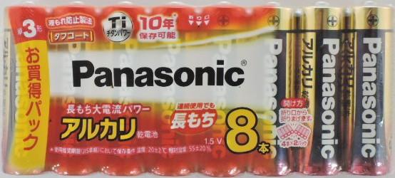 パナソニック アルカリ電池 単3−8本パック