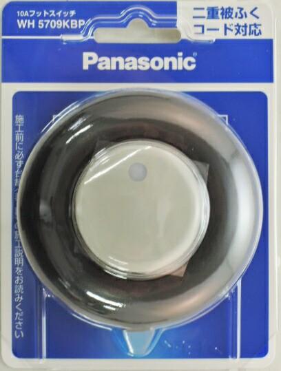 パナソニック 10A フットスイッチ WH57...