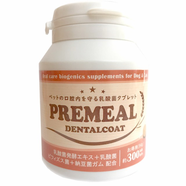 PREMEAL プレミール デンタルコート 【お徳用】30...