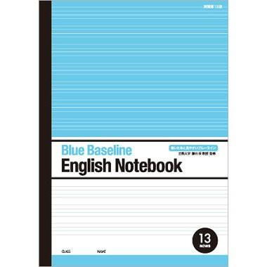 ブルーライン英語ノート 13段 セミB5サイズ EN...