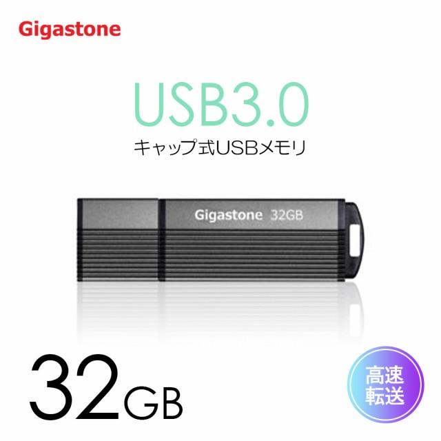 USB USBメモリ 32GB おしゃれ [ 3.0 32GB Gigasto...