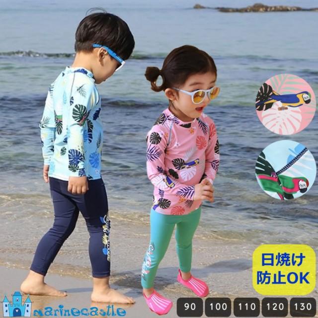 ラッシュガード 子供 水着 キッズ 韓国子供服 上下セット 男の子 女の子 日焼け防止 UV対策 紫外線 長袖ラッシュガード ウォーターレギン