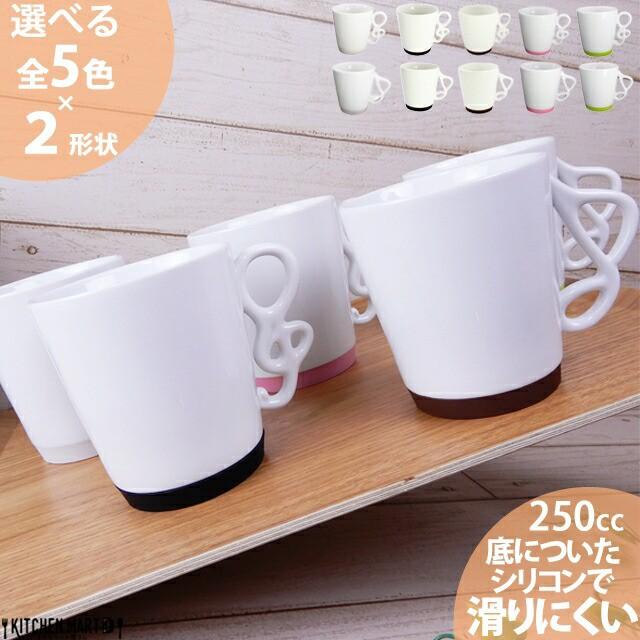 選べる5色×2形状 NON-SLIP  MUSIC マグカップ ...