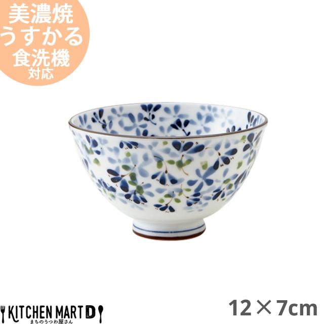 うすかる 芽ばえ 12×7cm 葵型大平 ご飯茶碗 美濃...