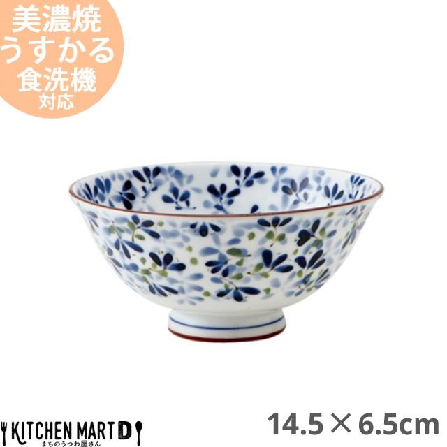 うすかる 芽ばえ 14.5×6.5cm 茶漬け碗 美濃焼 日...