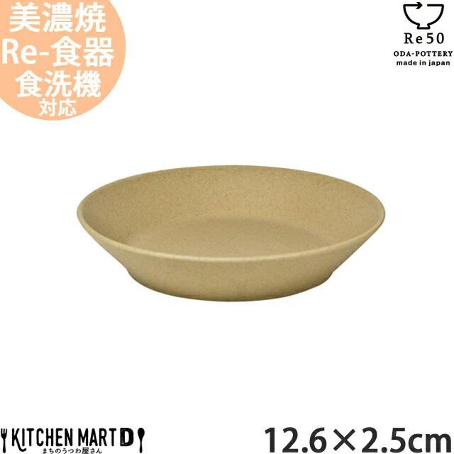 TOH トウ Re50 リサイクル 食器 美濃焼 12.6×2.5...