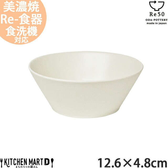 TOH トウ Re50 リサイクル 食器 美濃焼 12.6×4.8...