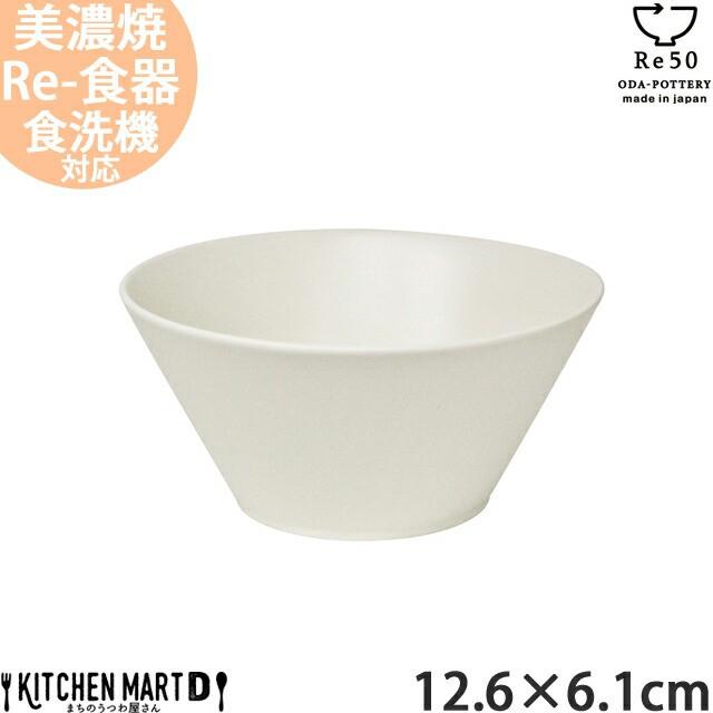 TOH トウ Re50 リサイクル 食器 美濃焼 12.6×6.1...
