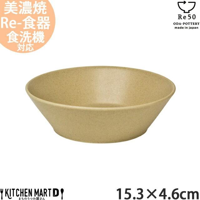 TOH トウ Re50 リサイクル 食器 美濃焼 15.3×4.6...