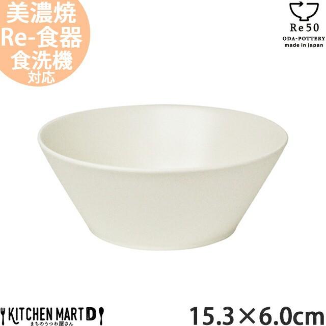 TOH トウ Re50 リサイクル 食器 美濃焼 15.3×6cm...