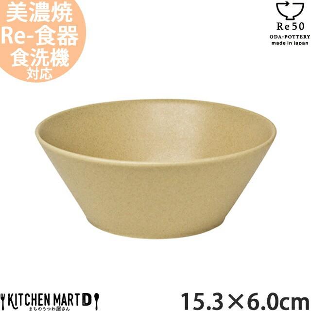 TOH トウ Re50 リサイクル 食器 美濃焼 15.3×6c ...