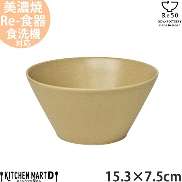 TOH トウ Re50 リサイクル 食器 美濃焼 15.3×7.5...