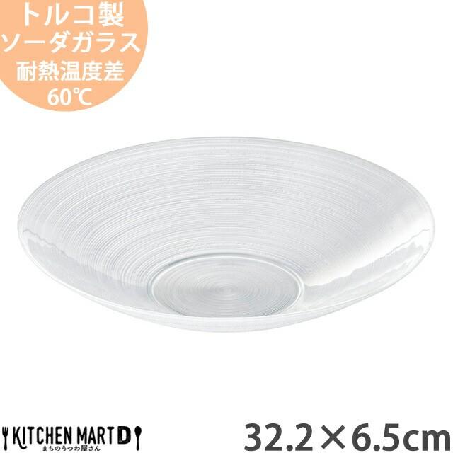 イマージュ ガラス 32.2×6.5cm 丸 浅 ボウル ト...