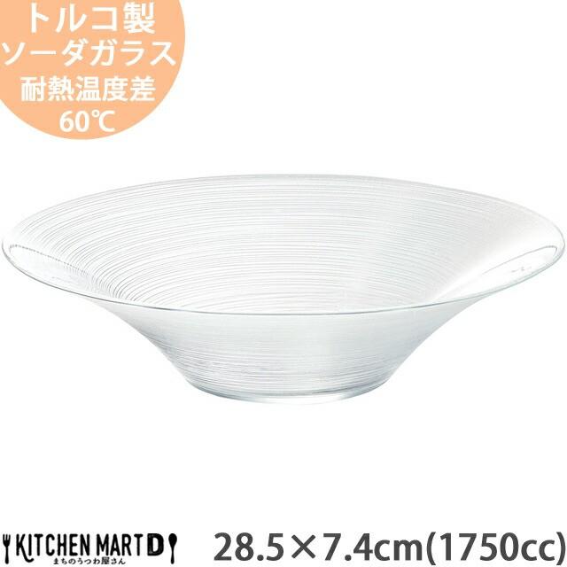 イマージュ ガラス 28.5×7.4cm 反浅ボウル 1750c...