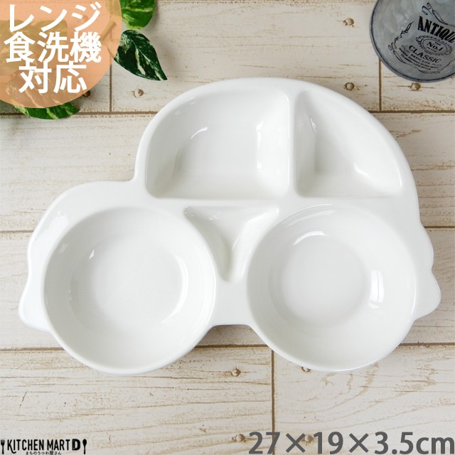 A級品 ランチプレート 車 くるま クルマ 陶器 子...