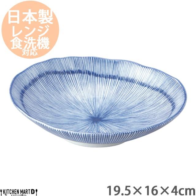 細十草 19.5×16cm 六〇楕円深皿 プレート 皿 ボ...