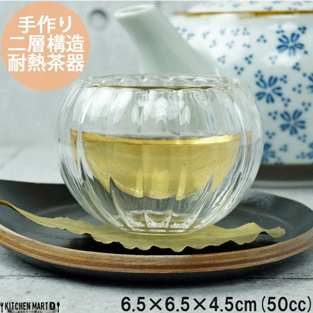 中国茶器 耐熱 ガラス ダブルウォールミニグラス ...