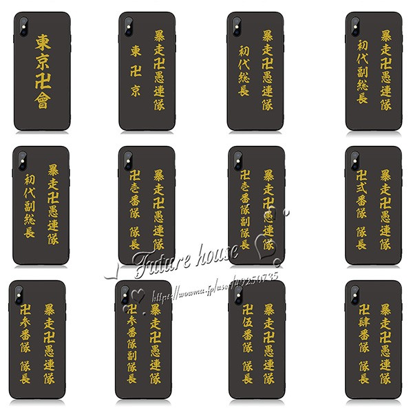 東京卍リベンジャーズ   風  iPhone 12 12 mini 1...