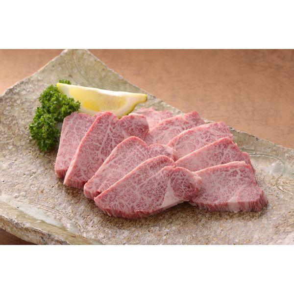 九州産黒毛和牛カルビ焼肉用