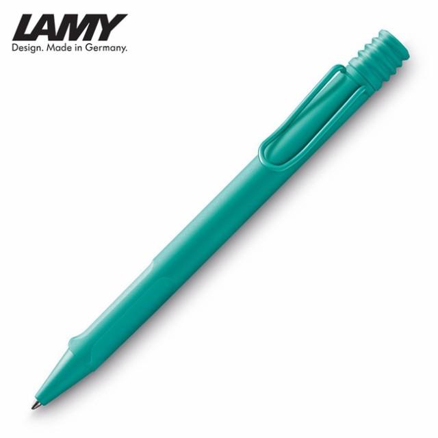 【2020年限定色】LAMY ラミー L221AQ サファリ ボ...