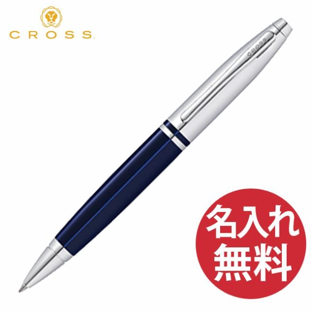 【名入れ無料】CROSS クロス  AT0112-3  カレイ C...